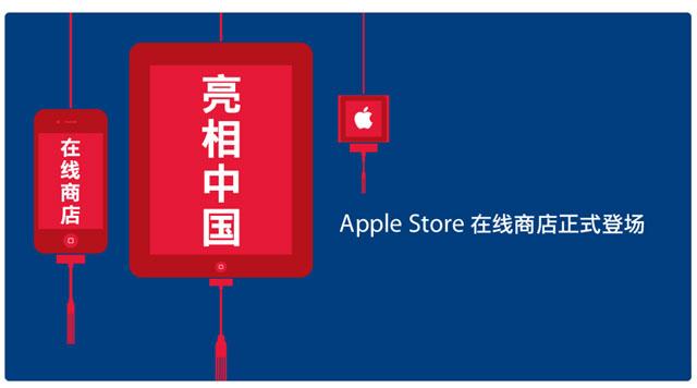 Demandan a Apple por distribución ilegal de libros