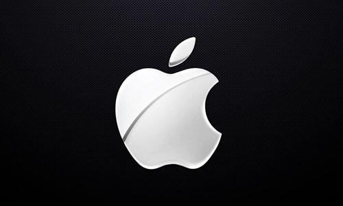Las acciones de Apple en baja