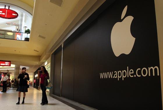 Nueva tienda de Apple en México