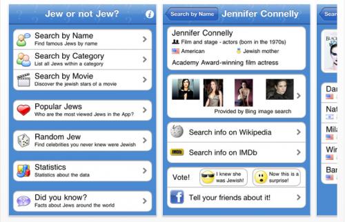 Judío o no judío, aplicación antisemita