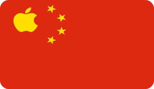Según tribunal, Apple no puede usar el nombre iPad en China