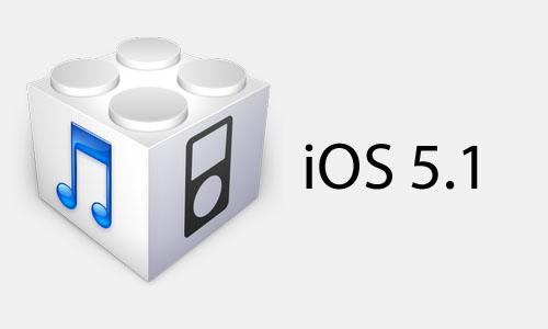 IOS 5.1 llegará los primeros días de Marzo