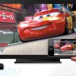 Mirar la TV en tu iPhone se volverá una adicción